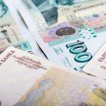 3 660 лв. става заплатата на Търновския кмет, управниците на населени места ще получават между 1500 и 1240 лв.