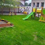 "Откриха реновирана площадка в ДГ ""Васил Левски"" в Свищов"