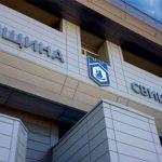 В Свищов от днес затварят спортните зали, танцовите и музикални школи
