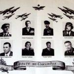 Сухиндол отбеляза Международния ден на авиацията и космонавтиката